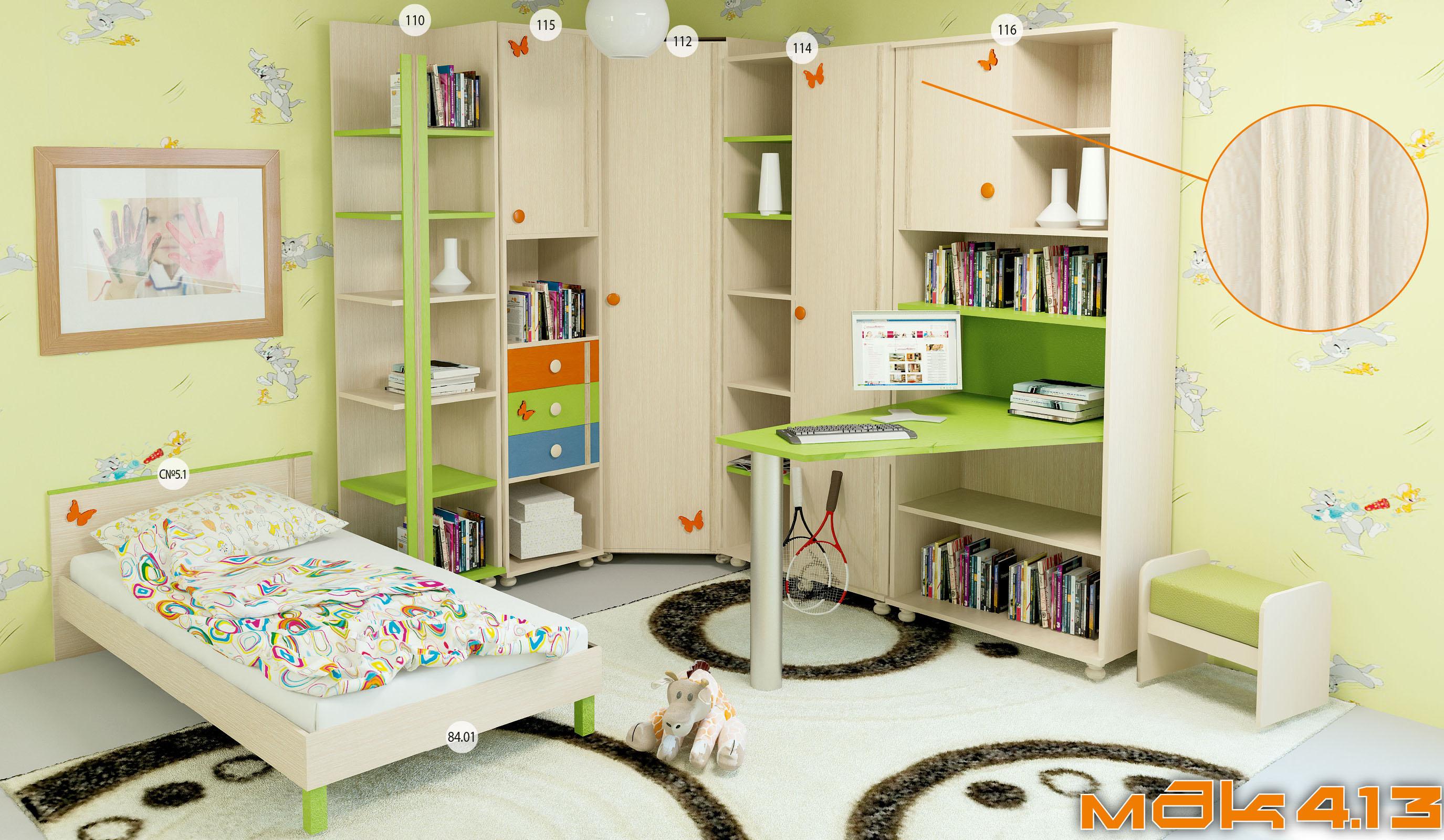 3k3.ru - Мебель - КОРВЕТ, Детская мебель, Детские стенки ...